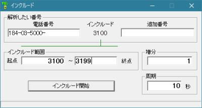 インクルード(1.8/RC1)